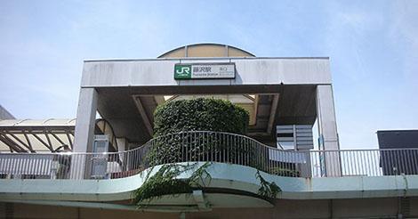 藤沢駅南口470246