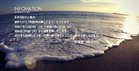 IMG_3907-11