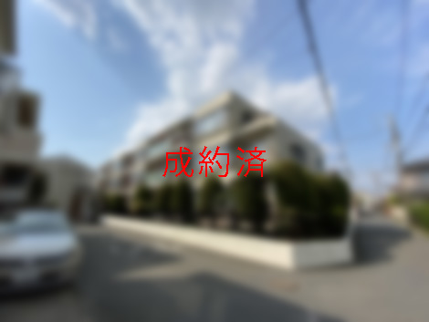 fudochigasaki成約